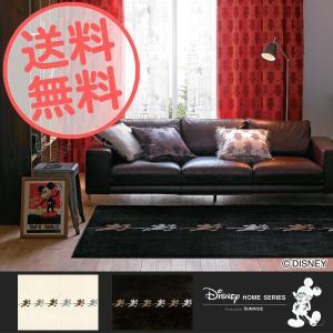 ディズニーラグ ラグマット ミッキー/チェイスランラグ 140×200cm DRM-1005 ミッキー 防ダニ ホットカーペット・床暖房対応 rugmat