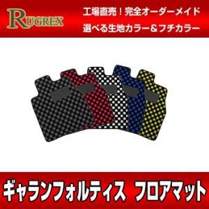 ミツビシ ギャランフォルティス CY3A・CY4A RUGREX スポーツラインフロアマット|rugrex