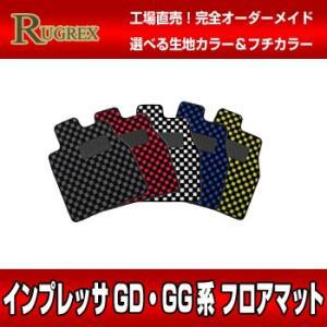 スバル インプレッサGD・GG系 RUGREX スポーツラインフロアマット|rugrex