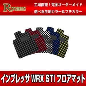 スバル インプレッサWRX STI GRB・GVB RUGREX スポーツラインフロアマット|rugrex