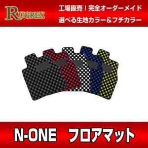 ホンダ N-ONE JG1/2系 RUGREX スポーツラインフロアマット|rugrex