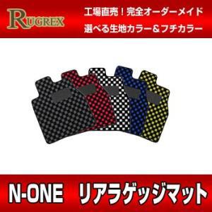 ホンダ N-ONE JG1/2系 RUGREX スポーツライン リアラゲッジマット|rugrex