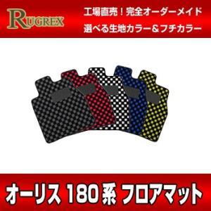 トヨタ オーリス 180系 RUGREX スポーツラインフロアマット rugrex