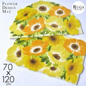 玄関マット 室内 風水 金運 黄 色 滑り止め付き おしゃれ 花柄 70x120 半円 四角