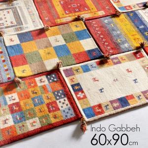 ギャッベ ギャベ 玄関マット 手織り 北欧 室内 屋内 おしゃれ かわいい 90 60x90