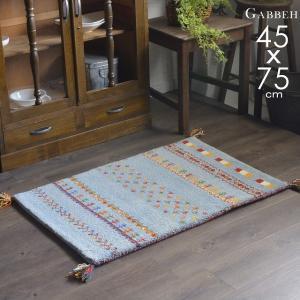 ギャッベ 約60×90cm 手織り マット インド 玄関マット かわいい ギャベ アクセントマット フリンジ ウール100%