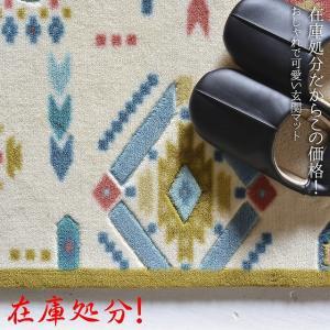 玄関マット 洗える 120 室内 屋内 おしゃれ ネイティブ 柄 70x120|rugs-factory|02