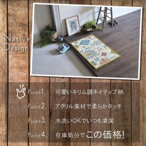 玄関マット 洗える 120 室内 屋内 おしゃれ ネイティブ 柄 70x120|rugs-factory|03