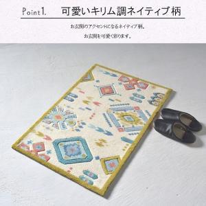 玄関マット 洗える 120 室内 屋内 おしゃれ ネイティブ 柄 70x120|rugs-factory|04