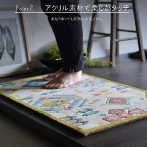 玄関マット 洗える 120 室内 屋内 おしゃれ ネイティブ 柄 70x120|rugs-factory|05