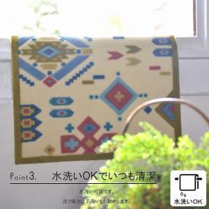 玄関マット 洗える 120 室内 屋内 おしゃれ ネイティブ 柄 70x120|rugs-factory|06