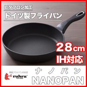 フライパン ナノパン アルミ鋳造フライパン 28cm x 6.0cm IH&直火用