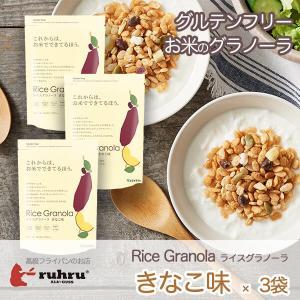 ふわっと香るきな粉がやさしい きなこ味  国内産100%のお米を丁寧に焼き上げた、グルテンフリーのグ...