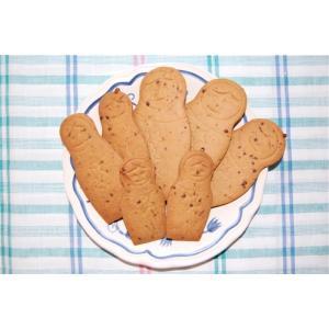 手作りマトリョーシカクッキー 黒糖入り スペシャル2袋セット|ruinok-2