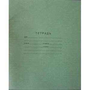 ロシアの学習ノート ruinok-2