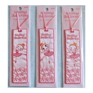 バレエのブックマーク 刺繍の しおり ラインストーン付|ruinok-2