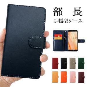 iPhone8 iPhone7 兼用 ケース 手帳型 手帳 アイフォン8ケース アイフォン7ケース ...