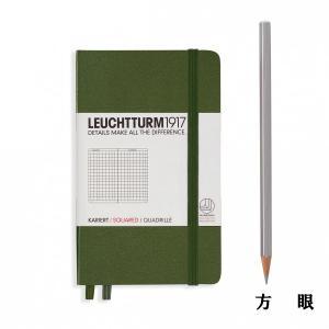 「方眼」 LEUCHTTURM1917(ロイヒトトゥルム) ノート ポケットサイズ A6 Squar...