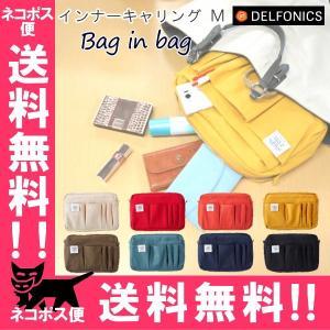 インナーキャリング M /バッグインバッグ (全8色)  デルフォニックス「DELFONICS」 8...