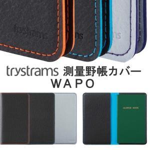 trystrams「トライストラムス」 測量野帳カバー WAPO (全3色)   コクヨ THF-K...