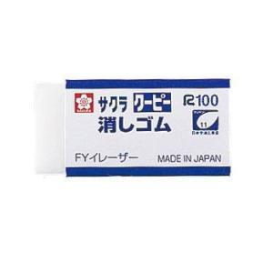 クーピー専用の消しゴムです。  ・材質(本体:PVC、サック:PP・紙、      シュリンク:PP...