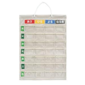 ◆次回入荷1月中旬予定◆ お薬カレンダー(壁掛けタイプ) [GY/グレー] ナカバヤシ IF3010...