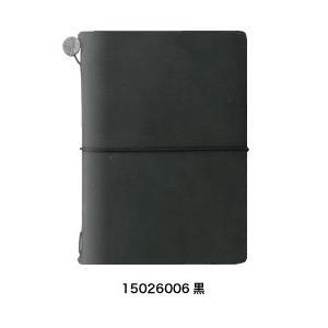 トラベラーズノートパスポートサイズのスターターキットです。 牛革製の本体と無罫ノート、コットンケース...