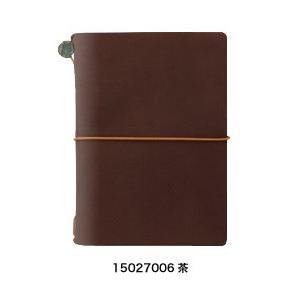 トラベラーズノート パスポートサイズ TRAVELER'S note book. 茶 本体 1502...