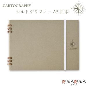 カルトグラフィー/大人の白地図 [ブック] A5 ニホン マルアイ 82CG-A5J
