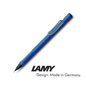 ラミー LAMY サファリ/Safari ペンシル (ノック式シャープペン) ブルー  LAMY(ラ...