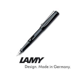 ラミー LAMY  サファリ/Safari 万年筆 シャイニーブラック(極細・細字・中字) LAMY...