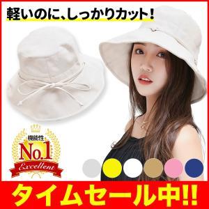 UVカット 帽子 レディース つば広 ハット 春 夏 秋 UV対策 折りたたみ 小顔効果 紫外線対策 大きいサイズ おしゃれ かわいい 送料無料|rukodo