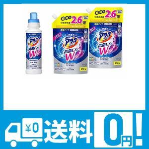 【大容量】【まとめ買い】アタックNeo 抗菌EX Wパワー 洗濯洗剤 濃縮液体 本体400g+詰め替...