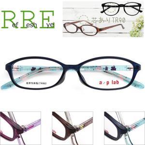メガネ 度付き a/p lab AL1118-52 花柄デザイン 眼鏡 フレーム(近視・遠視・乱視・老視に対応)|rule