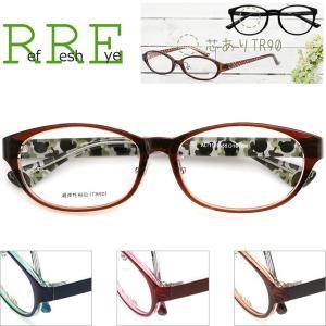 メガネ 度付き a/p lab AL1120-55 鼻パッド付 眼鏡 フレーム (近視・遠視・乱視・老視に対応)|rule