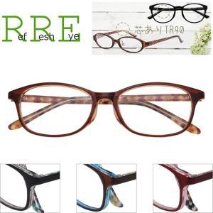メガネ 度付き AL1122-51  a/p lab TR90(グリルアミド)  眼鏡フレーム (近視・遠視・乱視・老視に対応)|rule