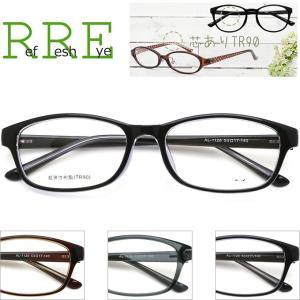 メガネ 度付き a/p lab AL1126-53 シンプルデザイン 眼鏡 フレーム(近視・遠視・乱視・老視に対応)|rule