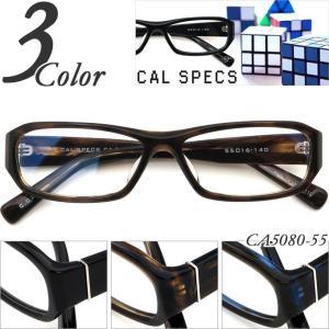 メガネ 度付き CAL SPECS CA5080-55 プラスチック セル メガネ フレーム (近視・遠視・乱視・老視に対応)|rule