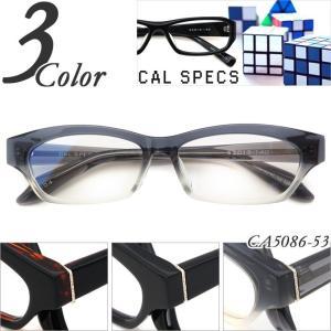メガネ 度付き CAL SPECS CA5086-53 プラスチック セル メガネ フレーム (近視・遠視・乱視・老視に対応)|rule