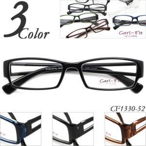 メガネ 度付き Carl Fit CF1330-52 透けデザイン メガネ フレーム (近視・遠視・乱視・老視に対応)