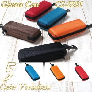 メガネケース CS2281 フック付 セミハードケース 四角型 メガネ拭き付き