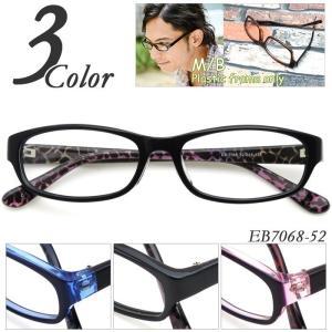 メガネ 度付き MB Plastic frame only  EB7068-52  プラスチック セル フレーム (近視・遠視・乱視・老視に対応)|rule