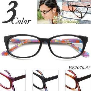 メガネ 度付き MB Plastic frame only EB7070-52 プラスチック セルフレーム  (近視・遠視・乱視・老視に対応)|rule