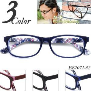 メガネ 度付き MB Plastic frame only EB7071-52 プラスチック セルフレーム  (近視・遠視・乱視・老視に対応)|rule