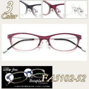 FACE ベータプラスチック FA5102-52 眼鏡 メガネフレーム メガネ通販セット|rule