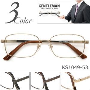 メガネ 度付き GENTLEMAN KS1049-53 フルリム(メタル) 眼鏡 メガネ フレーム (近視・遠視・乱視・老視に対応)メガネ通販セット|rule
