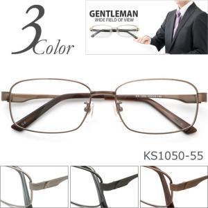 メガネ 度付き GENTLEMAN KS1050-55 フルリム(メタル) 眼鏡 メガネ フレーム (近視・遠視・乱視・老視に対応)メガネ通販セット|rule