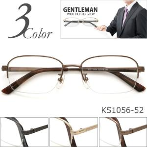 メガネ 度付き GENTLEMAN KS1056-52 ハーフリム(ナイロール) 眼鏡フレーム (近視・遠視・乱視・老視に対応)|rule