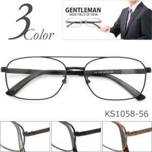 メガネ 度付き GENTLEMAN KS1058-56 ツーブリッジ フルリム(メタル) 眼鏡フレーム (近視・遠視・乱視・老視に対応)|rule