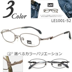在庫限り 国内正規販売登録店 LE1001-52 チタンフレーム 度付きメガネ通販セット(近視・遠視・乱視・老視に対応)|rule